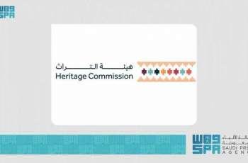 هيئة التراث في اليوم العالمي.. منجزات كبيرة لحفظ تراث الوطن