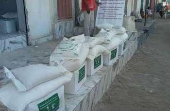 مركز الملك سلمان للإغاثة يوزع سلالاً عذائية رمضانية في موريتانيا