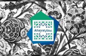 Ataya's online shopping destination showcases talented international designers