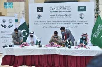 مركز الملك سلمان للإغاثة يسلّم مساعدات طبية خاصة لمكافحة فيروس كورونا في جمهورية باكستان الإسلامية