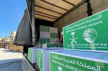 مركز الملك سلمان للإغاثة يواصل توزيع السلال الغذائية الرمضانية في ألبانيا