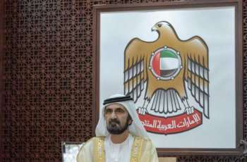 Mohammed bin Rashid takes part in the opening day of the Leaders Summit on Climate