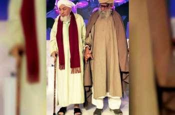 Forum for Promoting Peace in Muslim Communities mourns Wahidudin Khan