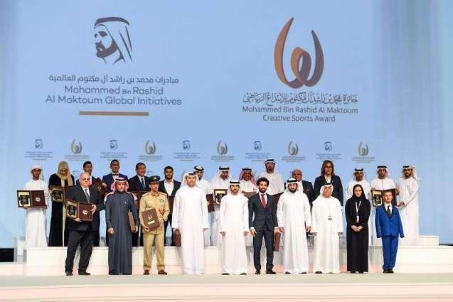 Mohammed bin Rashid Al Maktoum Creative Sports Award continues to receive nomination files