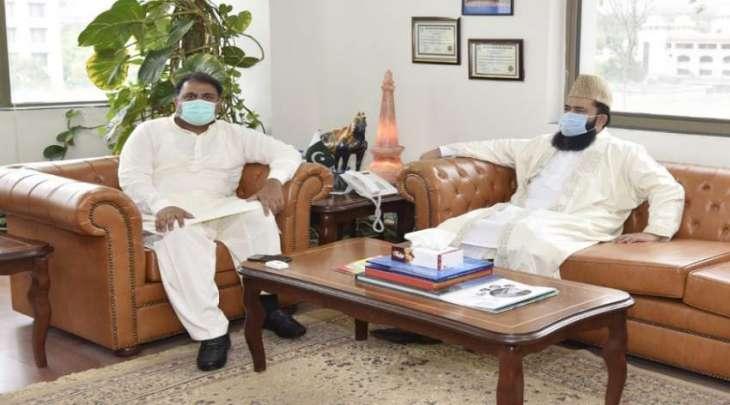 رئیس لجنة تحری روٴیة الھلال مولانا عبدالخبیر آزاد یجتمع بوزیر العلوم و تکنولوجیا المعلومات والاتصالات