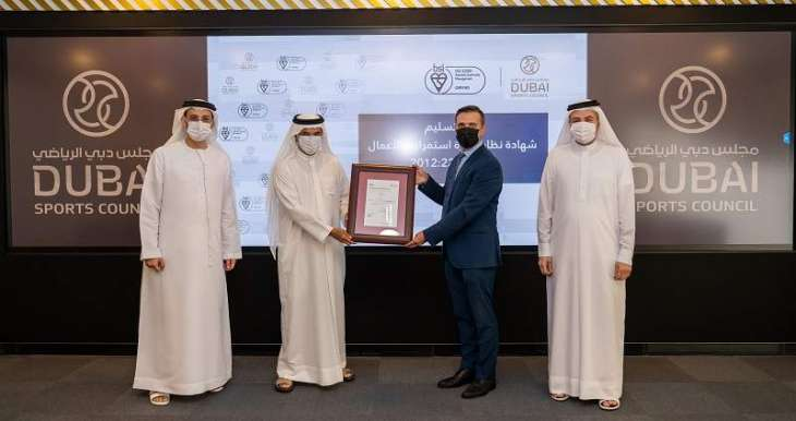Dubai Sports Council gets ISO 22301 Business Continuity Management System certification