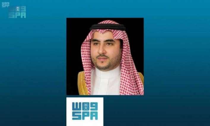 سمو نائب وزير الدفاع يلتقي بدولة رئيس مجلس الوزراء بالجمهورية اليمنية