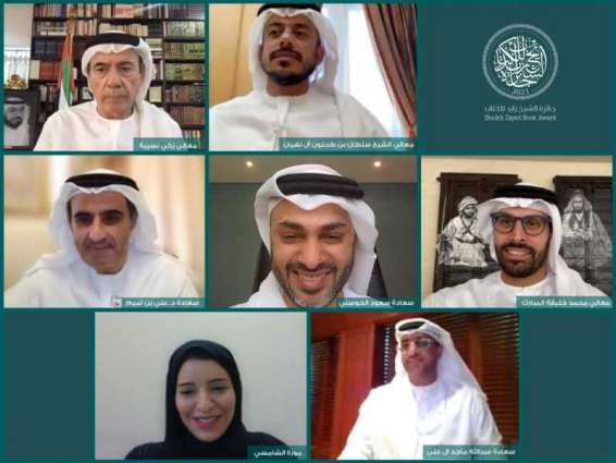 Sheikh Zayed Book Award approves 15th edition winners' list