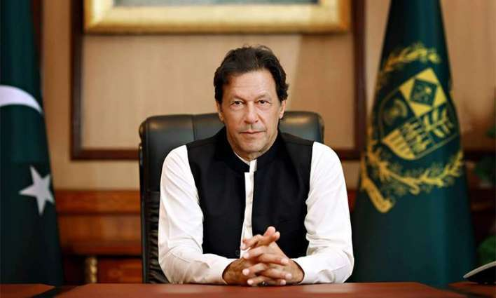 PM to deliver the opening statement at ECOSOC