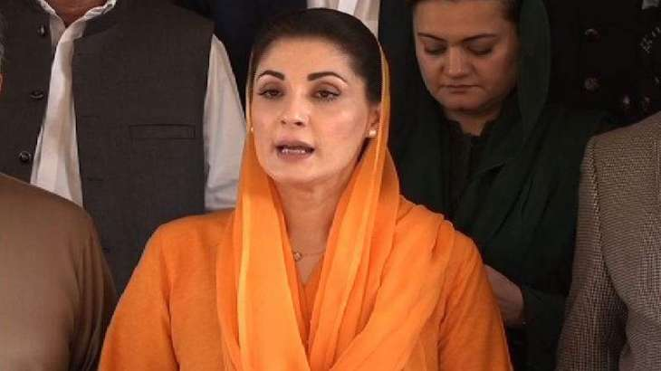 LHC directs NAB to inform Maryam Nawaz 10 days before her arrest in Jati Umrah case