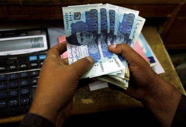 Pakistan witnesses an increase 26 % in remittances: SBP