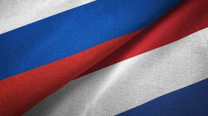 Netherlands Received No Notifications From Russia About Exit From Tax Agreement - Ministry