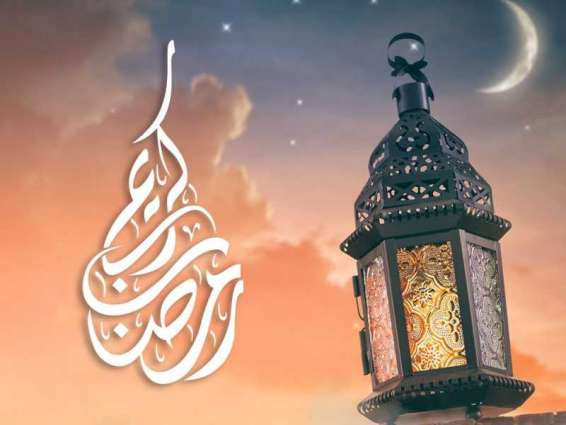 Ramadan starts Tuesday in UAE
