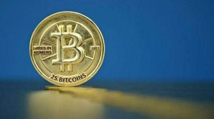 Bitcoin Surges Above $62,700 Setting New Record