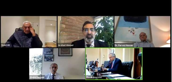 LUMS hosts first-ever virtual homecoming event for the growing alumni community from all around the world