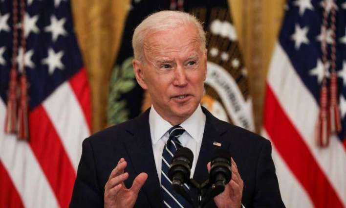 Biden to Deliver Remarks Wednesday on US Troop Withdrawal From Afghanistan - White House