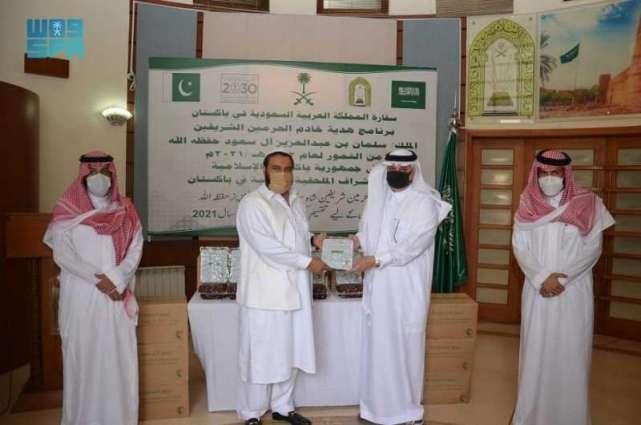 الشؤون الإسلامية تدشن برنامج هدية خادم الحرمين الشريفين من التمور الفاخرة في باكستان