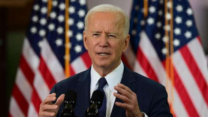 Biden to Pledge Continued US Support for Afghan Forces After Withdrawal - Speech Excerpts