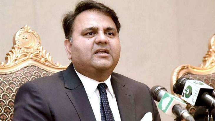 Fawad Chaudhary calls TLP extremist outfit