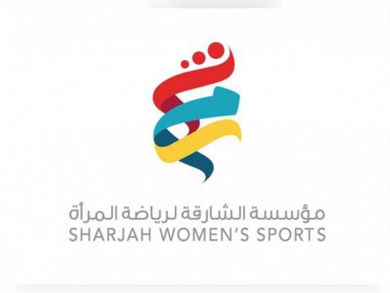 مؤسسة الشارقة لرياضة المرأة تطلق دورتها الرمضانية الـ13