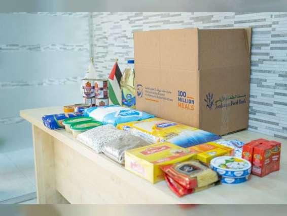 '100 Million Meals' Campaign: Food distribution begins in Jordan, Pakistan and Egypt