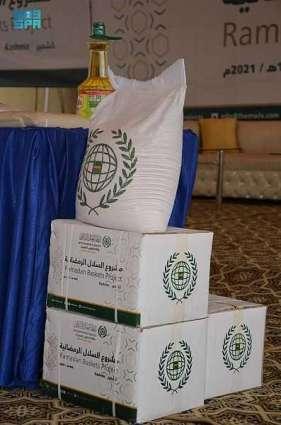 رابطة العالم الإسلامي تدشن مشروع توزيع السلال الرمضانية في باكستان