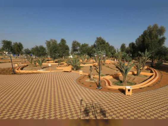 Al Ain City Municipality completes 'Al Hayer Oasis' project to promote local culture, farming practices