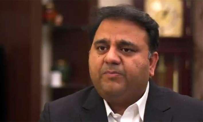 Fawad Chaudhary says Rana Sana Ullah will be booked under terrorism charges