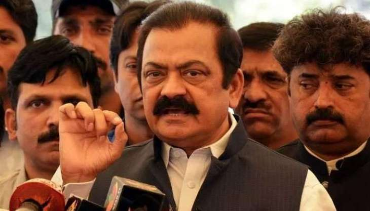 Rana Sanaullah challenges Fawad Chaudhary to become plaintiff against him