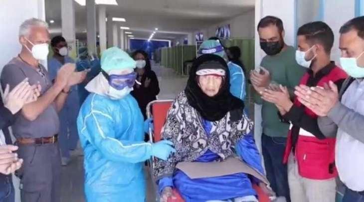 شفاء مسنة عمرھا 103 أعوام من فیروس کورونا فی سوریا
