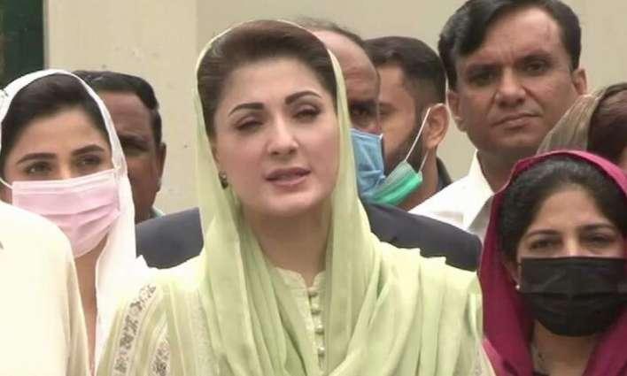 Maryam Nawaz will visit Karachi on April 24 to resume political activities