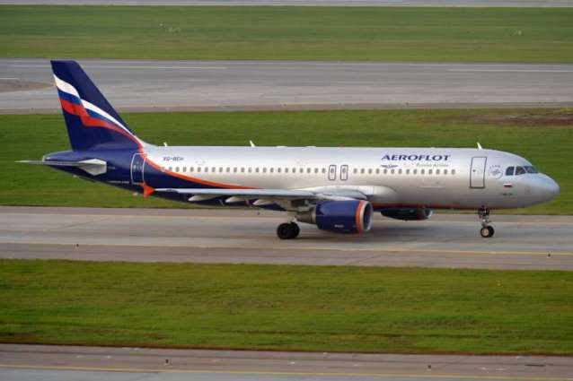 Russian Plane Set for Emergency Landing After Cargo Hold Opens