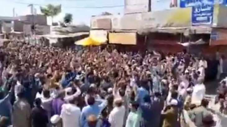 Protesters gather outside Laal Haveli in Rawalpindi