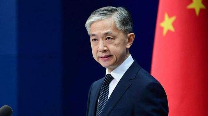 China to Continue Cooperation With Cuba After Raul Castro's Resignation - Foreign Ministry