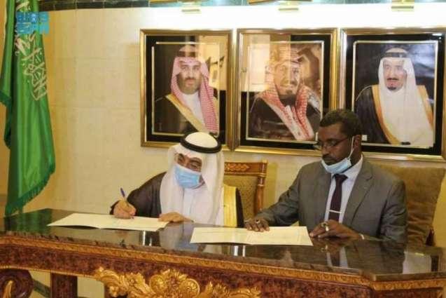 سفارة المملكة في السودان تدشن برنامجي هدية خادم الحرمين الشريفين من التمور