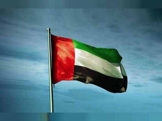 UAE Government adopts 'blockchain' technology in authentication services