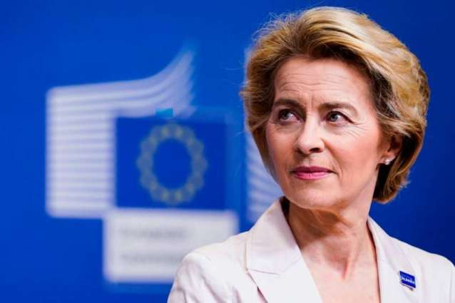 European Commission Chief Supports Czech Republic Stance on Russia - Spokesman