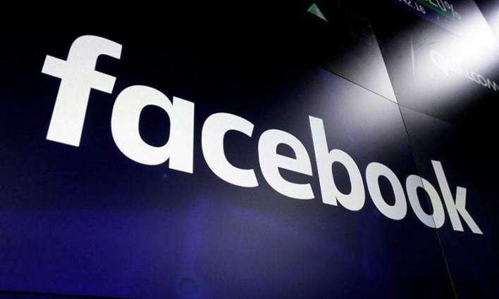 Facebook Says Vigilant Over Posts Inciting Violence Ahead of Chauvin Trial Verdict