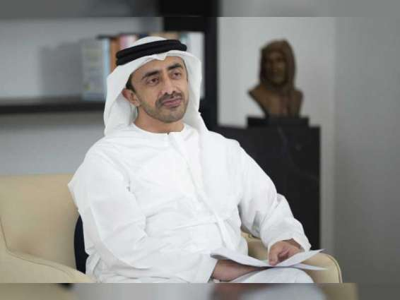 """Abdullah bin Zayed leads discussions in first episode of Majlis Mohamed bin Zayed Virtual Ramadan Series, titled """"Human Fraternity and Peaceful Coexistence: The Core Message of Faiths'"""""""