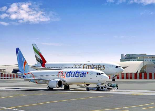 Emirates Skywards launches exclusive double Tier Miles offer for members