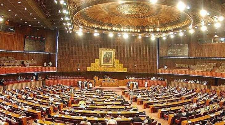 باکستان ستطرح قرارا للتصویت فی البرلمان بطرد السفیر الفرنسي