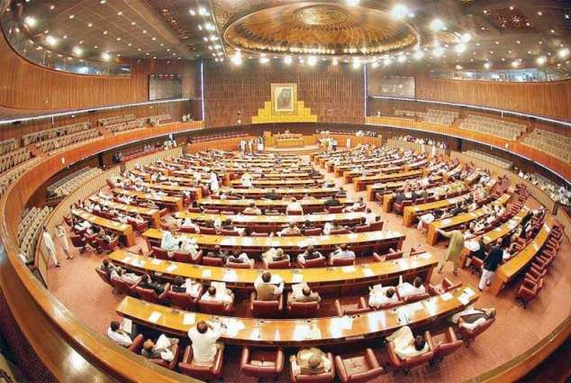 Govt presents resolution in NA for debate on expulsion of French's ambassador