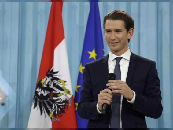 النمسا تعتزم العودة إلى الحياة الطبيعية بحلول منتصف مايو المقبل
