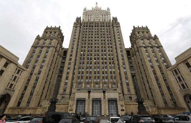 Ten Expelled US Diplomats Must Leave Russia Before May 22 - Russian Foreign Ministry