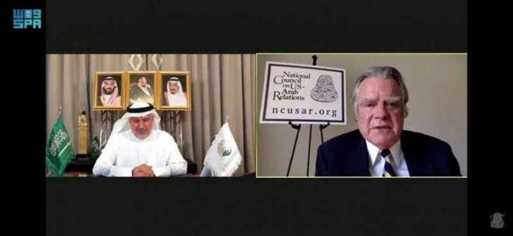 الدكتور الربيعة خلال لقاء نظمه المجلس الوطني للعلاقات الأمريكية العربية : المملكة أكبر داعم للعمل الإنساني في اليمن