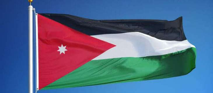 Jordan Releases 16 People Linked to Security Breach Case - State Media