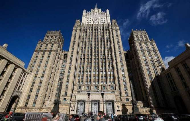 Russia Says Borrell's Words on Moscow-Prague Row Continue EU's Unfriendly Policy