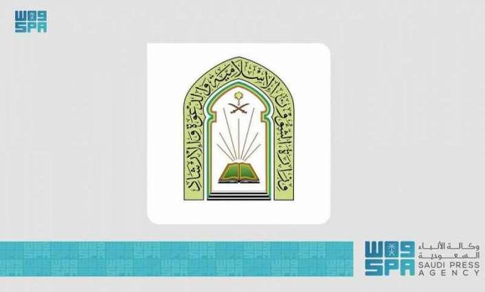 الشؤون الإسلامية تغلق 39 مسجداً في 8 مناطق وتعيد فتح 23 مسجداً
