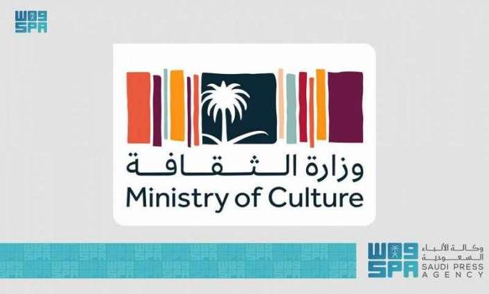 وزارة الثقافة تنظم الندوة العالمية للخط العربي بمشاركة باحثين دوليين
