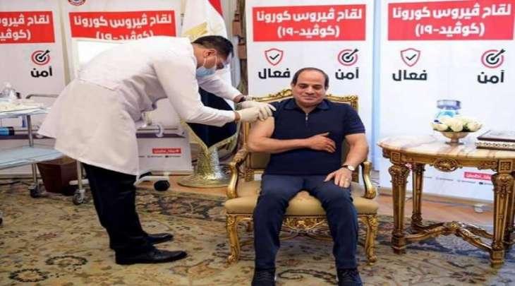 رئیس مصر عبدالفتاح السیسی یتلقی لقاح فیروس کورونا